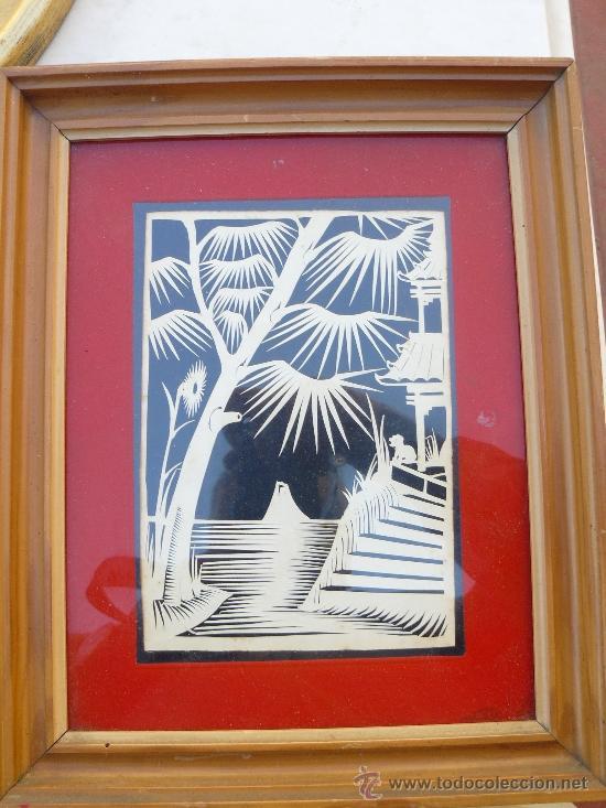 LÁMINA DE CARACTER ORIENTAL - JARDÍN (Arte - Láminas Antiguas)