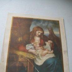 Arte: EL PESEBRE -S/F.- 32 X 24 CM.- . Lote 37801657