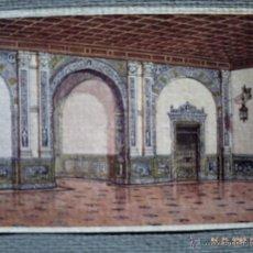 Arte: LÁMINA DE LA LETRA B. DEL MUESTRARIO DE CARLOS GONZALEZ E HIJO. CERÁMICA SEVILLANA. EXCELENTE.. Lote 40846032