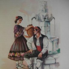 Arte: ARAGON TRAJES ESPAÑOLES.ALFREDO IBARRA.1950.19X26.5. Lote 43003294