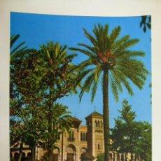 Arte: SEVILLA PARQUE DE MARIA LUISA 1959. Lote 43377401