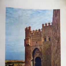 Arte: PUERTA DEL SOL TOLEDO 1959. Lote 43377564