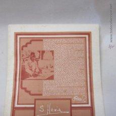 Arte: 1018- CONJUNTO 6 LAMINAS SEGUNDO HEVIA. CAIXA GALICIA. Lote 43435923