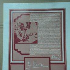 Arte: SEGUNDO HEVIA - COLECCIÓN 9 LAMINAS CAMINO SANTIAGO. Lote 45183474