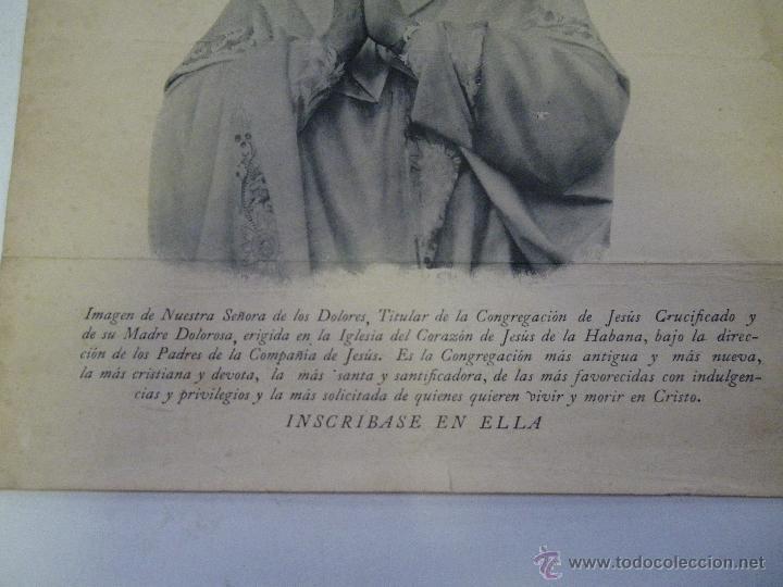 Arte: MUY ANTIGUA LAMINA VIRGEN DE LOS DOLORES LA HABANA , CUBA ,,,,,, VER FOTOS - Foto 2 - 47444253