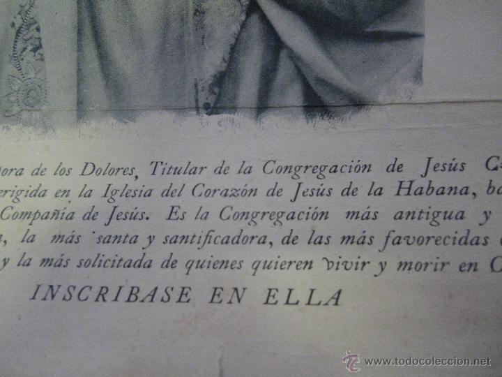 Arte: MUY ANTIGUA LAMINA VIRGEN DE LOS DOLORES LA HABANA , CUBA ,,,,,, VER FOTOS - Foto 3 - 47444253