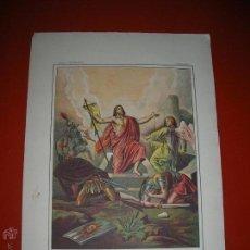 Arte: LA RESURRECCIÓN.LÁMINA,.CUADROS DE HISTORIA SAGRADA PARA INSTRUCCIÓN DE LOS NIÑOS.. Lote 47493348