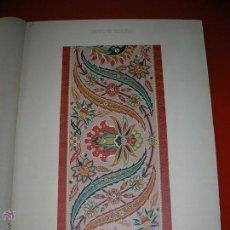 Arte: COMPOSICIONES DECORATIVAS.LÁMINA.Nº 12.CENEFA PERSA.LIT.DE BLASI.BARCELONA.. Lote 47493953