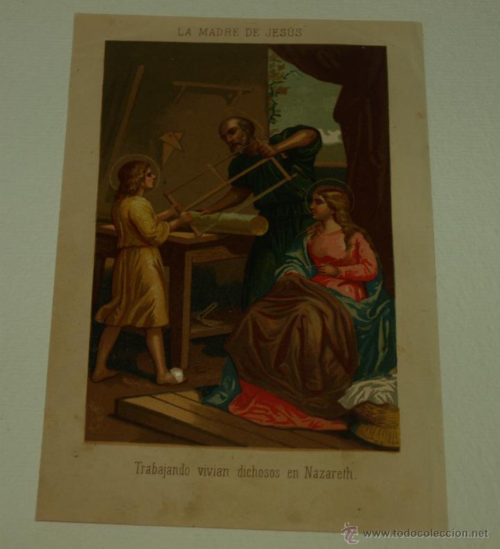 Arte: LOTE DE 5 LÁMINAS RELIGIOSAS DEL LIBRO -LA MADRE DE JESUS - CROMOLITOGRAFIA- LIT FORTUNY MADRID - Foto 2 - 47945575