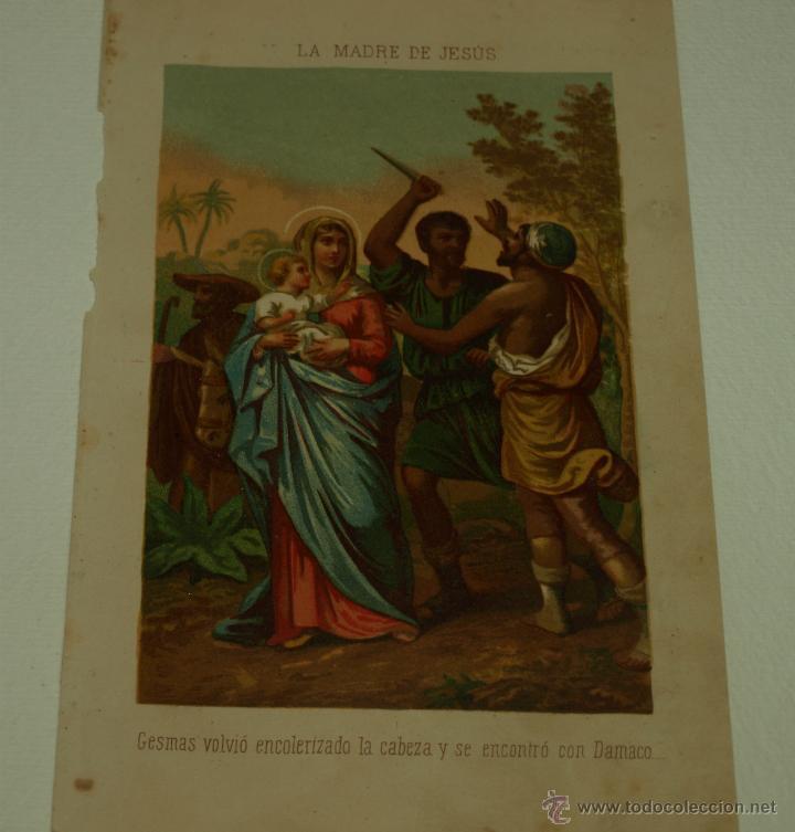 Arte: LOTE DE 5 LÁMINAS RELIGIOSAS DEL LIBRO -LA MADRE DE JESUS - CROMOLITOGRAFIA- LIT FORTUNY MADRID - Foto 3 - 47945575