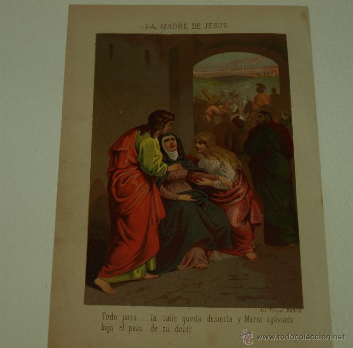 Arte: LOTE DE 5 LÁMINAS RELIGIOSAS DEL LIBRO -LA MADRE DE JESUS - CROMOLITOGRAFIA- LIT FORTUNY MADRID - Foto 4 - 47945575
