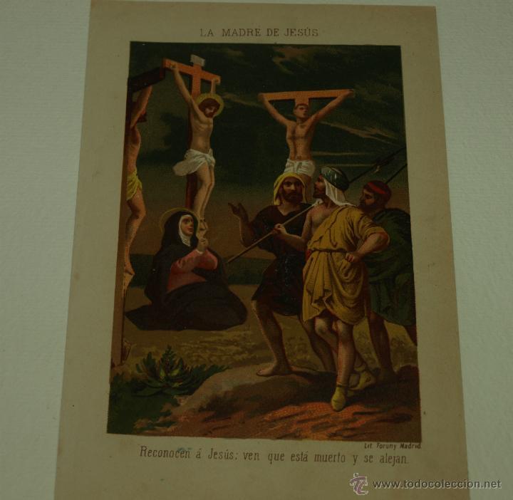 Arte: LOTE DE 5 LÁMINAS RELIGIOSAS DEL LIBRO -LA MADRE DE JESUS - CROMOLITOGRAFIA- LIT FORTUNY MADRID - Foto 5 - 47945575