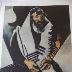 Arte: LAMINA CUADRO THE RABBI // LAMINA ANTIGUA // ARTE . Lote 49266892