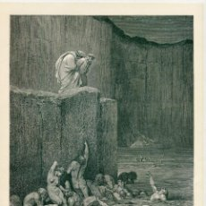 Arte: LAMINA GUSTAVO DORÈ LIBRO LA DIVINA COMEDIA TOMO I (EL INFIERNO) AÑO 1872 DESCRIPCION. Lote 49872035