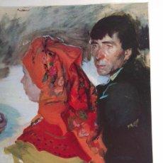 Arte: PRECIOSA ANTIGUA LAMINA O SERIGRAFIA DE SOTOMAYOR COMIDA DE BODA EN BERGANTIÑOS (GALICIA) 1916. Lote 41533759