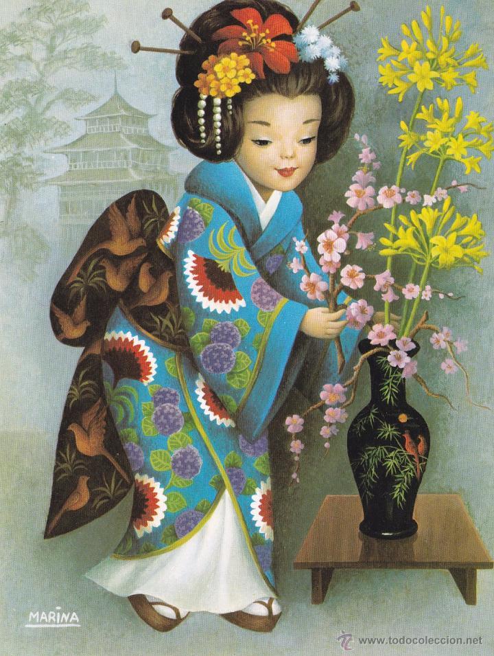 Lamina Para Enmarcar Geisha Azul Marina L Comprar