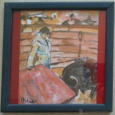 Arte: LAMINA TOREO REPRODUCCION ACUARELA - ENMARCADA 17 X 17. Lote 51372314