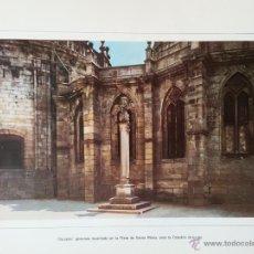 Arte: LAMINA DE 43 X 34 CMS. CRUCEIRO PLAZA SANTA MARIA ,LUGO, ANTE LA CATEDRAL. Lote 53148001