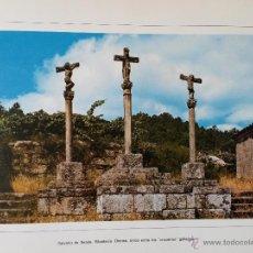 Arte: LAMINA DE 43 X 34 CMS. CRUCEIRO , CALVARIO DE BEADE,RIBADAVIA ,ORENSE. Lote 53148149