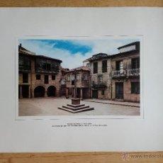Arte: LAMINA DE 43 X 34 CMS. CRUCEIRO DA PONTE DE PONTEVEDRA ,SIGLO XVI EN PLAZA DE LA LEÑA. Lote 53148301
