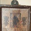 Arte: TABLA ENMARCADA, GOZOS DE EL GLORIOSO SAN NICOLAS DE TOLENTINO. CONVENTO DE SAN AGUSTIN,SXVIII-XIX. Lote 53833950