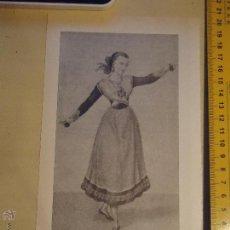 Arte: COLECCION SEVILLA CALLES Y RINCONES . LAMINA CON IMAGEN DE SEVILLA IDEAL PARA ENMARCAR . Lote 54834059