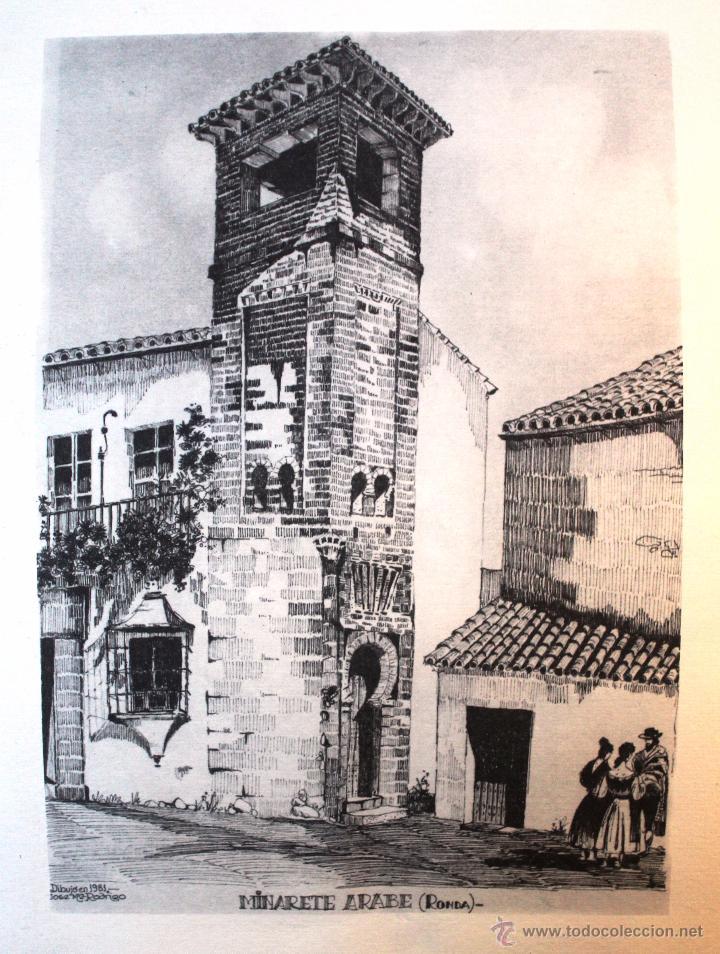 ANTIGUA LÁMINA *MINARETE ÁRABE*, DE JOSÉ MARÍA RODRIGO. AÑO 1983. (Arte - Láminas Antiguas)