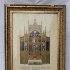 Arte: ANTIGUA LÁMINA ENMARCADA PRODIGIOSA IMAGEN DEL STO. CRISTO DE LA GALERA DE D. JUAN DE AUSTRIA.. Lote 55243253