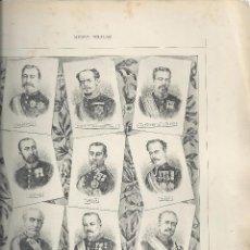Arte: 1889 - RETRATOS (24) DE GENERALES ESPAÑOLES - 2 LÁMINAS - 36 X 27. Lote 56277745