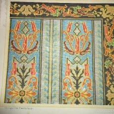Arte: 1874 - BRODERIE - RARO GRABADO - MODELO DE BORDADO - DEL JOURNAL DES DEMOISELLES - 24 X 25 . Lote 56369336