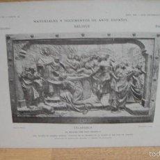 Arte: MATERIALES Y DOCUMENTOS DE ARTE ESPAÑOL - RELIEVE EL MILAGRO DEL POZO , SALAMANCA. Lote 58500270