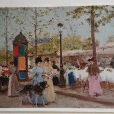 Arte: LAMINA - FRANCISCO MIRALLES (1848 - 1901) TULLERÍAS PARÍS - MUSEO DE ARTE MODERNO - BARCELONA. Lote 59976323
