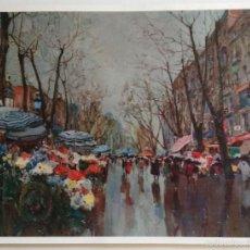 Arte: LAMINA - J. AMAT - LAS RAMBLAS - MUSEO DE ARTE MODERNO - BARCELONA. Lote 59976475