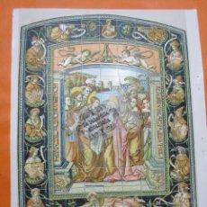 Arte: LAMINA - AZULEJOS RETABLO ALCAZAR DE SEVILLA FRANCISCO NICULOSO. Lote 60291347
