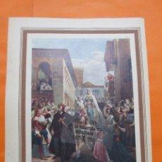Arte: LAMINA - ENRIQUE IV DE CASTILLA Y SU HERMANA ISABEL LA CATOLICA. Lote 60370023