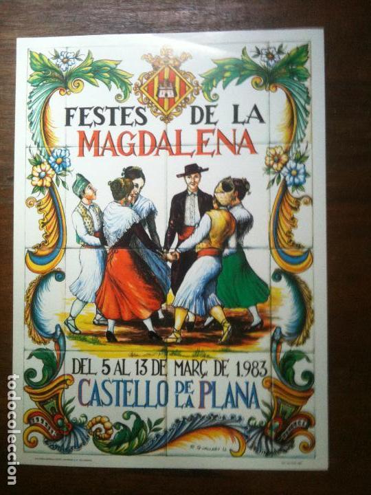 FESTES DE LA MAGDALENA 1983-R. GUALLART (Arte - Láminas Antiguas)
