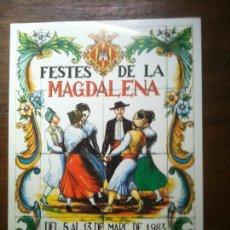 Arte: FESTES DE LA MAGDALENA 1983-R. GUALLART. Lote 66847362