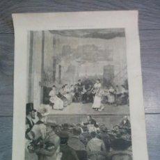Arte: GRABADO ORIGINAL FIESTAS ESPAÑAS EN PARIS. Lote 67395417