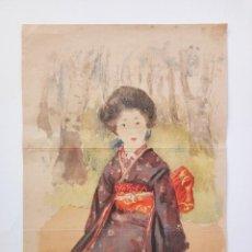 Arte: EXCELENTE RETRATO DE UNA NIÑA, ESCUELA JAPONESA DE PRINCIPIOS DEL SIGLO XX, CIRCA 1910. Lote 83224520