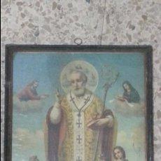 Arte: EXCELENTE LITOGRAFIA SIGLO XIX. ENMARCADA. DIMENSIONES 50 X 35 CM. SAN NICOLAS DE BARI. Lote 84981128