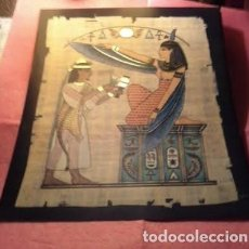 Arte: LAMINA CON MOTIVOS EGIPCIOS COLORES I DORADOS L.G.TALLADA BARCELONA OR Nº40. Lote 89312040