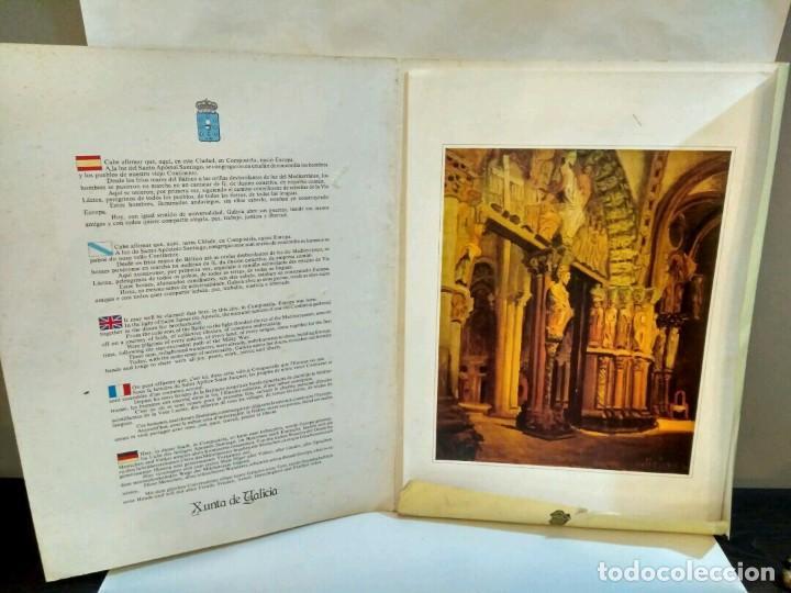 Arte: XUNTA DE GALICIA - CARPETA CON 6 LAMINAS - AÑO SANTO COMPOSTELANO 1982 - Foto 2 - 94321030