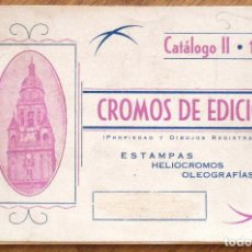 Arte: CROMOS DE EDICIÓN - ESTAMPAS, HELIOCROMOS Y OLEOGRAFÍAS - CATÁLOGO II AÑO 1943. Lote 98081395