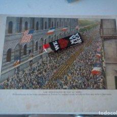 Arte: ESPECTACULAR LAMINA ANTIGUA EL DESEMBARQUE DE LAS TROPAS ALEMANAS BIENVENIDA EN CALLES DE PARIS. Lote 98577999