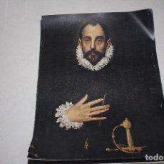 Arte: ANTIGUA A ESTRENAR LÁMINA CON PAPEL DE TRAPO. AÑO 1966. Lote 102061723