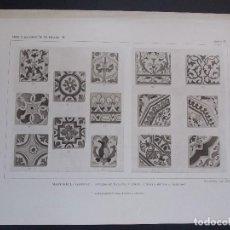 Arte: 2 LAMINAS ORIGINALES AÑO 1918, AZULEJOS DE TALAVERA Y TRIANA ``ARTE Y DECORACIÓN DE ESPAÑA´´. Lote 103042907