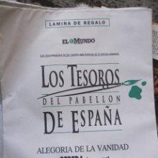 Arte: 18 LÁMINAS GRAN FORMATO Y GRAN CALIDAD TESOROS DEL PABELLÓN DE ESPAÑA 1992. Lote 107006835