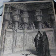 Arte: LÁMINA GRABADO GUSTAVO DORÉ * MOISÉS ANTE FARAON * PANNEMAKER ( 27 X 20). Lote 110435731