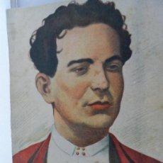 Arte: LAMINA TOREROS ANTIGUOS ANTONIO SANCHEZ EL TATO FDO ENRIQUE SEGURA . Lote 111925567