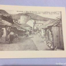 Arte: LAMINAS VINTAGE DE FOTOS ANTIGUAS. MOSTAR, BOSNIA Y HERCEGOVINA. EX YUGOSLAVIA. Lote 114937578